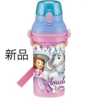 Disney - 新品 未使用 プッシュ式 直飲み水筒プリンセス ソフィア ディズニー 食洗機対応