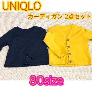ユニクロ(UNIQLO)の子供服 カーディガン 2点セット 80 サイズ UNIQLO ユニクロ (カーディガン/ボレロ)