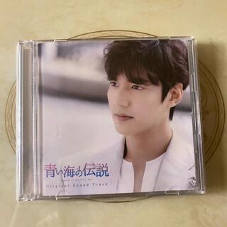 韓国ドラマ【青い海の伝説】日本正規品 OST CD