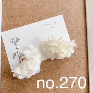 アジサイ 紫陽花 ピアス イヤリング ホワイト アクセサリー ハンドメイド 花(各種パーツ)