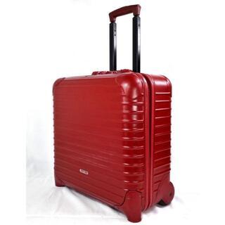 リモワ(RIMOWA)のリモワ『サルサ』 ビジネス・トローリー 25L オリエンタルレッド リペア品(旅行用品)