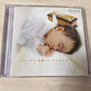 オルゴールCD(ヒーリング/ニューエイジ)