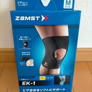 ZAMST - ザムスト EK-1 膝サポーター ※未使用※