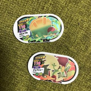 ポケモン(ポケモン)のポケモンメザスタ第4弾 タルップル&アップリュー(その他)