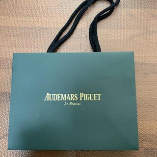 オーデマピゲ(AUDEMARS PIGUET)のオーデマピゲ 紙袋(その他)