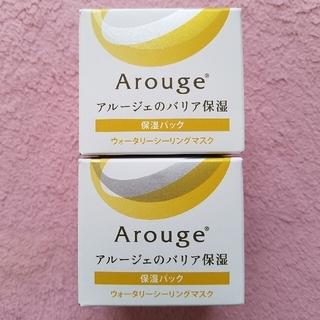 Arouge - アルージェ ウォータリーシーリングマスク 2点セット