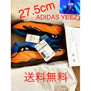 アディダス(adidas)の【27.5cm】ADIDAS YEEZY BOOST 700 送料無料(スニーカー)