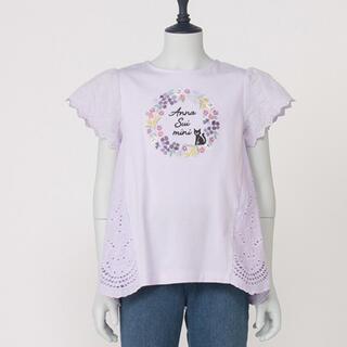アナスイミニ(ANNA SUI mini)の【新品タグ付き】ANNA SUI mini 花×ネコ刺繍レース切り替えTシャツ(Tシャツ)