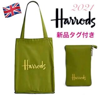 ハロッズ(Harrods)の新品タグ付き ハロッズ Harrods エコバッグ グリーン 送料無料(エコバッグ)