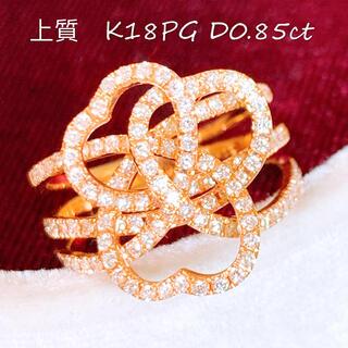 ジュエリーマキ(ジュエリーマキ)の美品❗️豪華❣️D0.85ct k18ダイヤリング k18ダイヤモンドリング(リング(指輪))