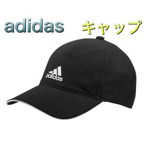 アディダス(adidas)のadidas アディダス キャップ 帽子 ブラック(その他)