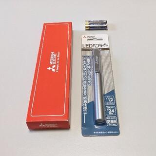 ミツビシデンキ(三菱電機)の三菱電機ペンライト電池付き(防災関連グッズ)