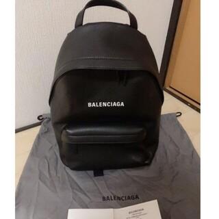 Balenciaga -  正規品 国内正規店舗購入 エブリデイ バックパック
