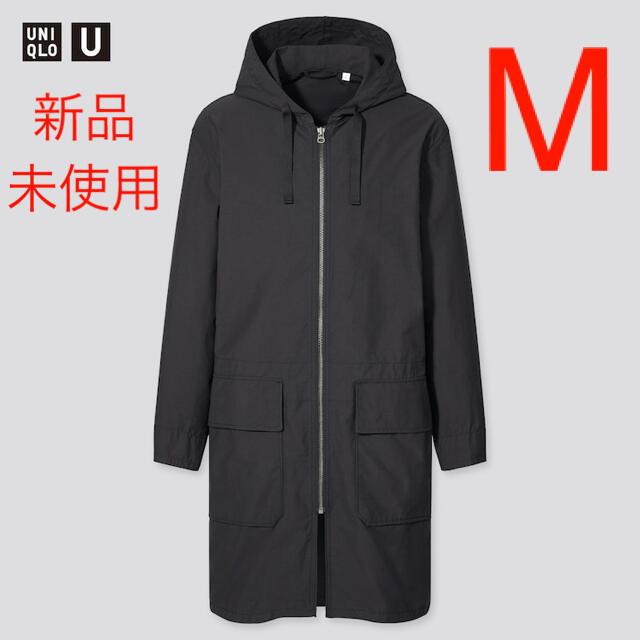 UNIQLO(ユニクロ)の【新品未使用】 ユニクロU フーデッド コート ブラック Mサイズ メンズのジャケット/アウター(その他)の商品写真
