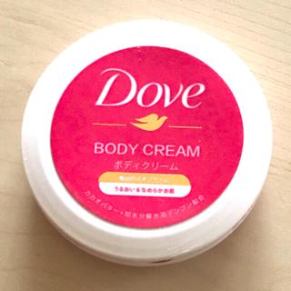 ユニリーバ(Unilever)の【新品】Dove ダヴ ボディクリーム うるおい&なめらかお肌(ボディクリーム)