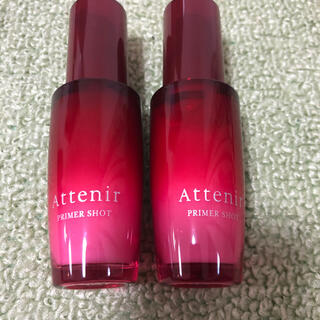 アテニア(Attenir)のアテニアattenir  アテニアプライマーショット 導入美容液 2個セット(ブースター/導入液)