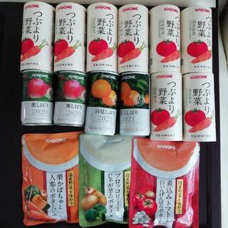 カゴメ(KAGOME)のyayomaki様専用 KAGOMEセット (野菜)