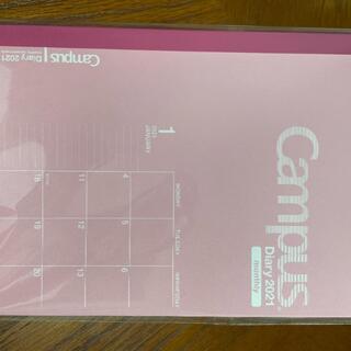 コクヨ(コクヨ)のキャンパスデイリー2021マンスリー(カレンダー/スケジュール)
