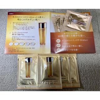 カバーマーク(COVERMARK)のCOVERMARK 化粧水・美容液セット(サンプル/トライアルキット)