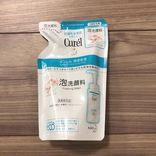 Curel - キュレル 泡洗顔料 つめかえ