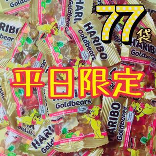 コストコ(コストコ)の《HARIBO》ハリボー ミニゴールドベア【約10g×77袋】(菓子/デザート)