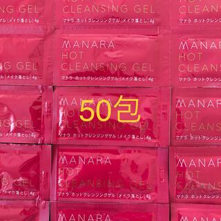 maNara - マナラホットクレンジングゲル 50包