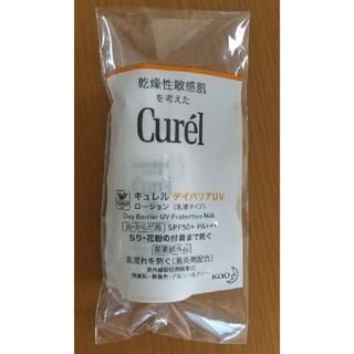 Curel - キュレル デイバリアUVローションE 試供品 14ml