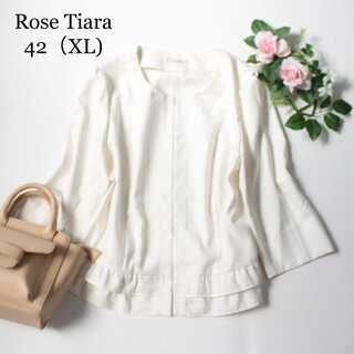 ローズティアラ(Rose Tiara)のローズティアラ★大きいサイズ 42(XL) ノーカラージャケット 白 春夏 (ノーカラージャケット)
