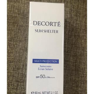 COSME DECORTE - コスメデコルテ サンシェルター マルチプロテクション 日焼け止め用乳液