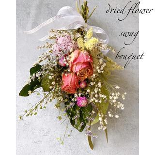 ドライフラワー pink&White バラとカスミソウ スワッグ ブーケ (ドライフラワー)