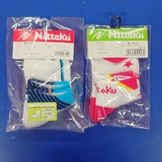 ニッタク(Nittaku)の卓球ニッタク キッズソックス2足組(卓球)
