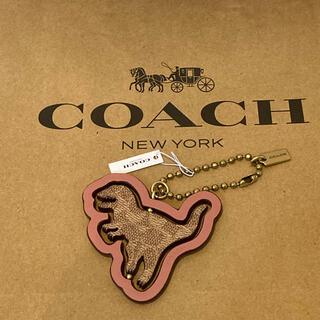 COACH - コーチ 新品 スピニング レキシー  キーホルダー