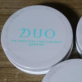 MERCURYDUO - 【キンキCM中】DUO 薬用クレンジングバーム バリア 20グラム 1個