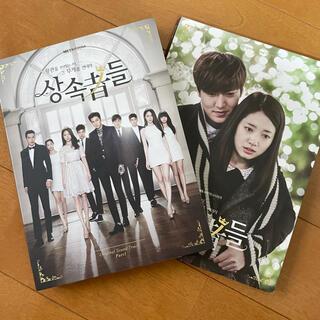 相続者たち 韓国ドラマ OST 2枚セット イ・ミンホ(テレビドラマサントラ)