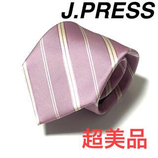 J.PRESS - 【超美品❗️レジメンタル❗️】J.PRESS 高級シルクネクタイ ストライプ