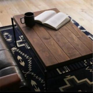 木製ローテーブル ヴィンテージ(ローテーブル)