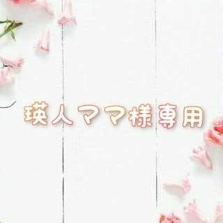 瑛人ママ様専用(CD/DVD収納)