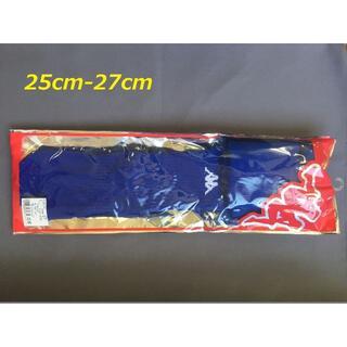 カッパ(Kappa)のKappa/25cm~27cm カッパ サッカー ストッキング ロイヤルブルー(ウェア)