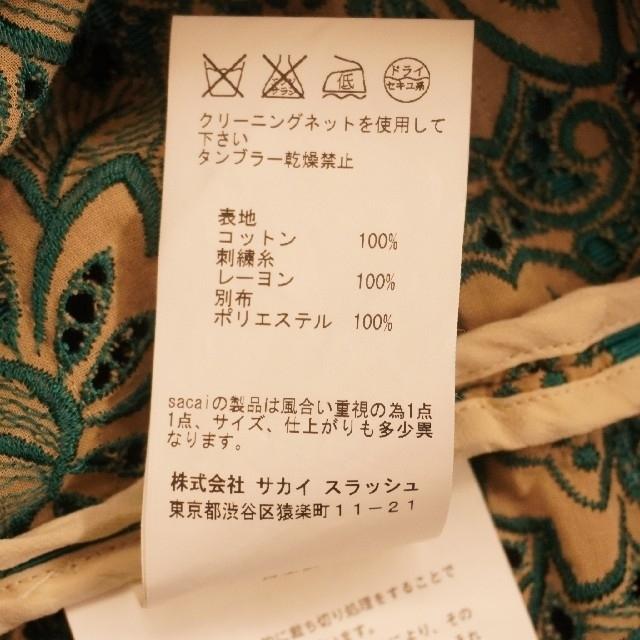 sacai luck(サカイラック)のsacai luck サカイラック ワンピース チュニック ボーダー 総レース レディースのワンピース(ミニワンピース)の商品写真