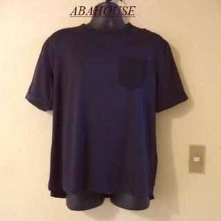 アバハウス(ABAHOUSE)のABAHOUSEアバハウス◇メンズバイカラー大人シックTシャツ(Tシャツ/カットソー(半袖/袖なし))