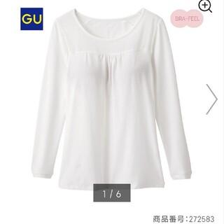 GU - 新品★ブラフィール シフォンコンビ 長袖 S①オフホワイト ブラトップ GU