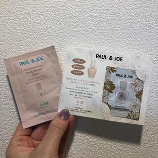 PAUL & JOE - PAUL&JOE サンプル