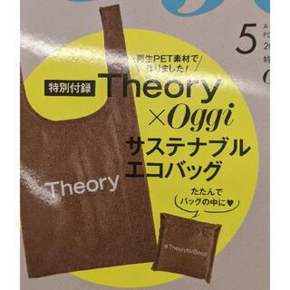 セオリー(theory)のTheory サステナブル エコバッグ(エコバッグ)