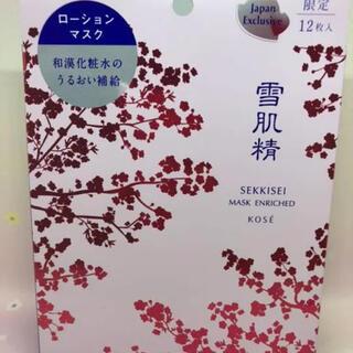 セッキセイ(雪肌精)の雪肌精 化粧水 フェイスシート エンリッチ 12枚入り(パック/フェイスマスク)