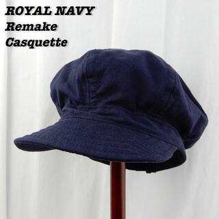 ROYAL NAVY Jacket Remake Casquette No1(キャスケット)