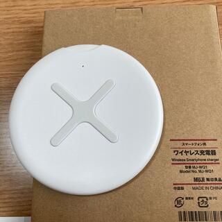 ムジルシリョウヒン(MUJI (無印良品))のスマホ用 ワイヤレス充電器 無印良品(バッテリー/充電器)