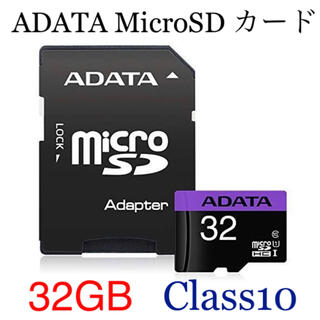 microSDメモリーカード マイクロSDカード SDカード 32GB一個(その他)