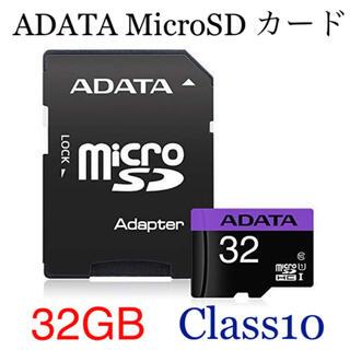 microSDメモリーカードマイクロSDカード SDカード 32GB一個(PC周辺機器)