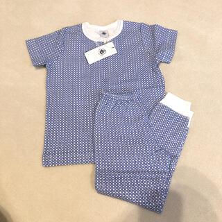 PETIT BATEAU - プチバトー ☆パジャマ5ans  110サイズ☆