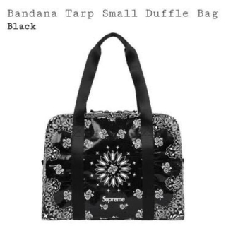 シュプリーム(Supreme)のsupreme Bandana Tarp Small Duffle Bag(トートバッグ)